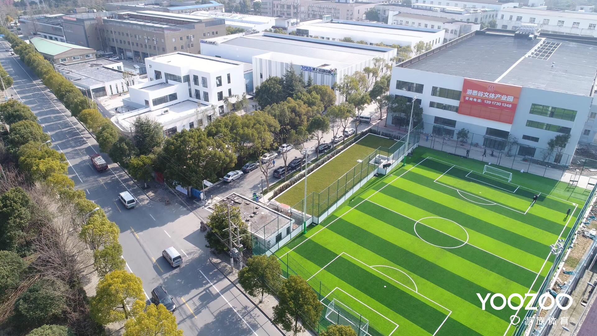【场馆】上海游族游悉谷足球场