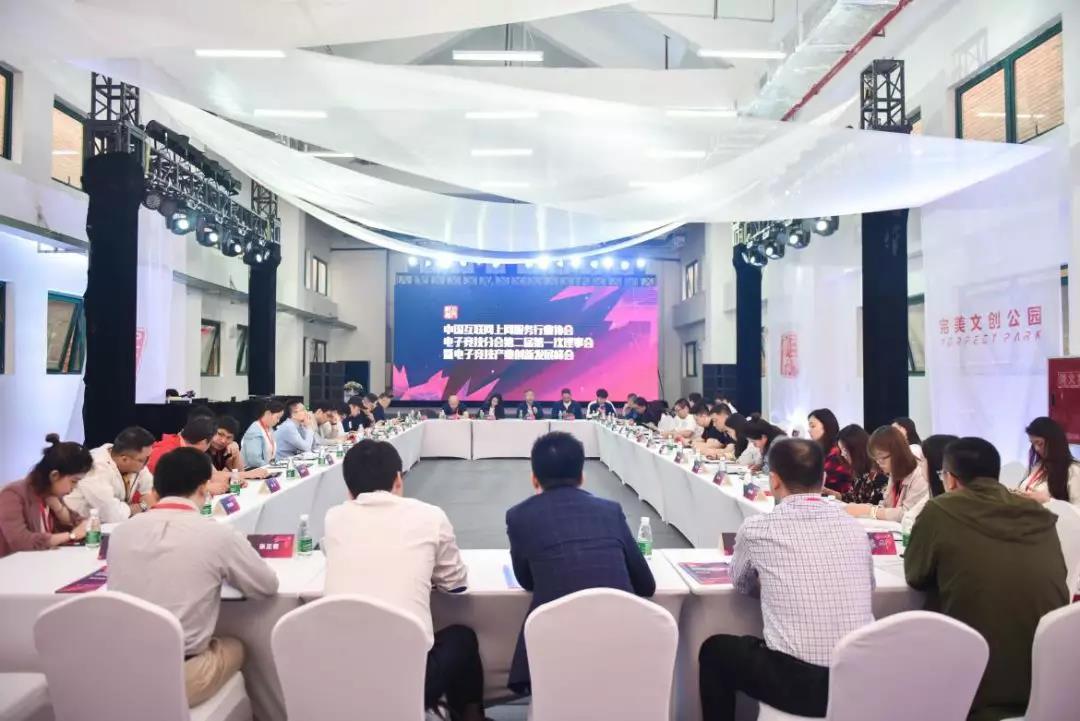 游族新闻-名企集汇群英荟萃,游族体育鼎力支持中国电竞分会